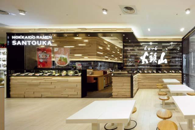 Taipei SOGO Tien-mu Store